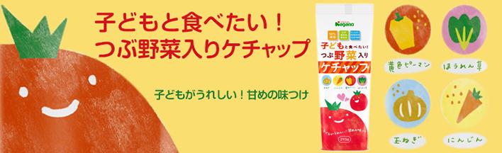 信州生まれのおいしいトマト(食塩無添加) 190g×30本